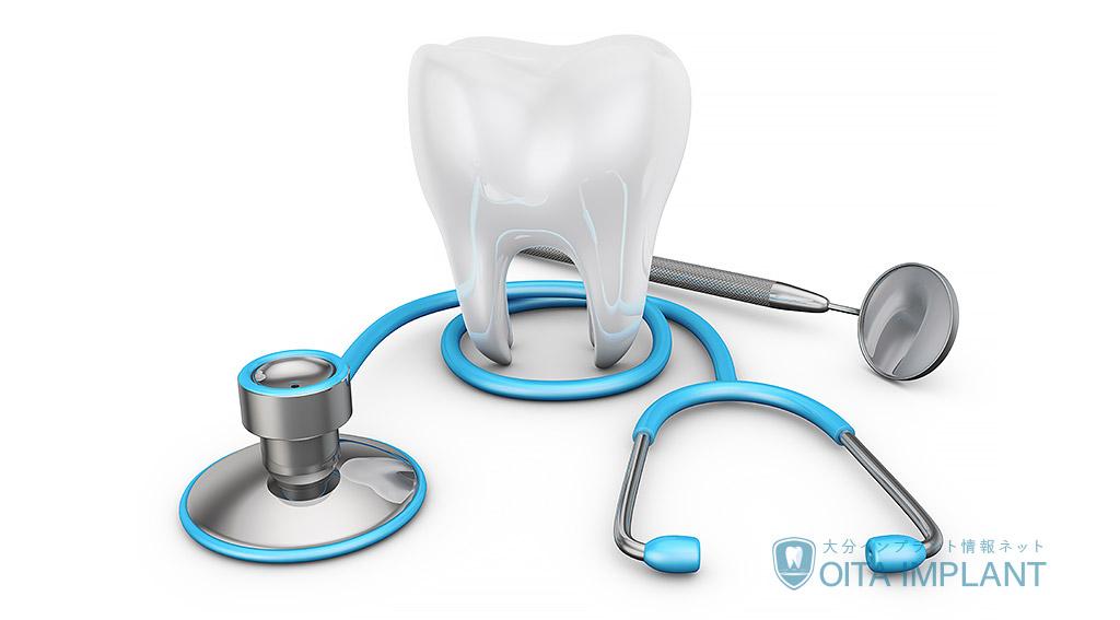 インプラントの歯科技工士