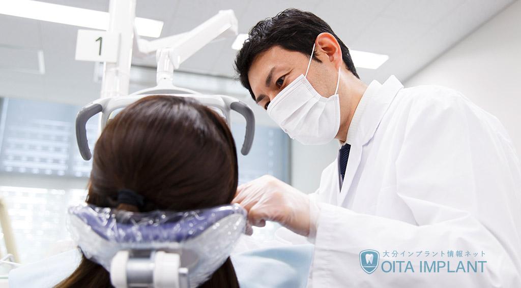 歯周病のリスク