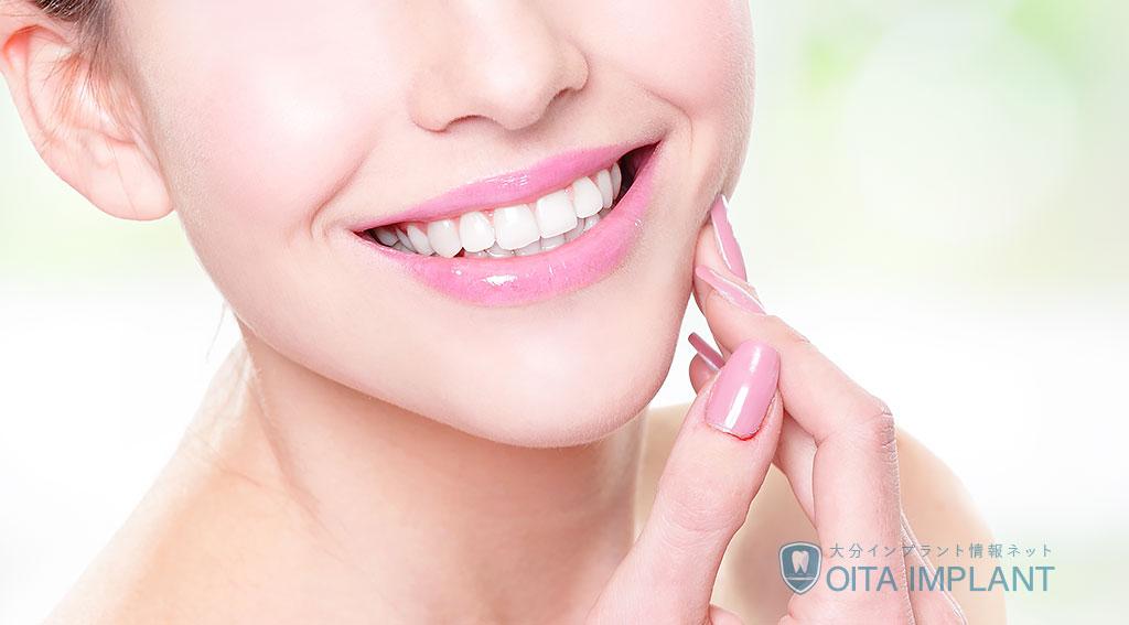大分県の審美歯科治療