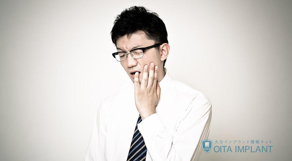 口内炎の知識