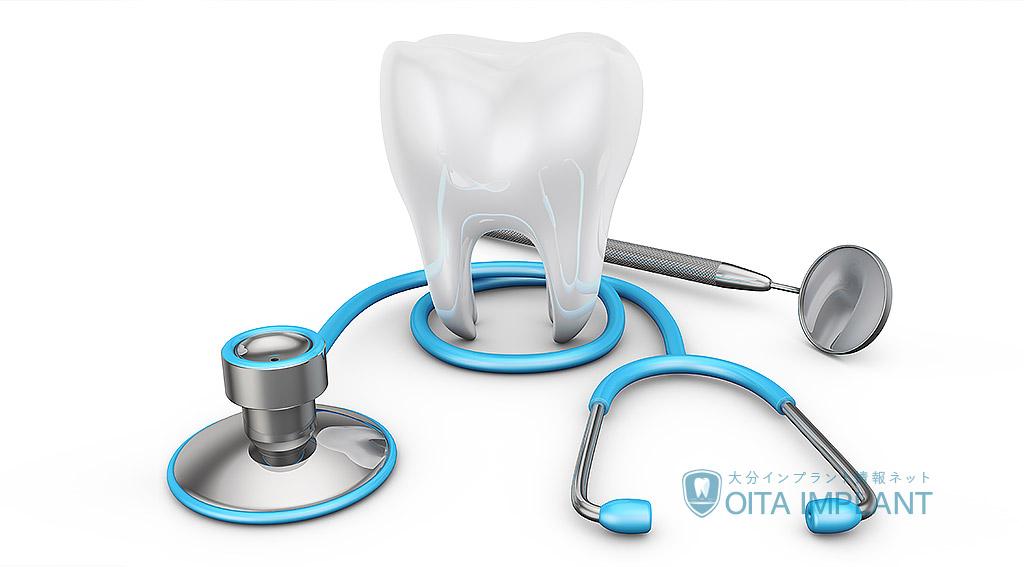 歯科医の仕事