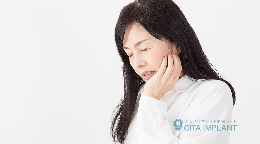 舌痛症とは