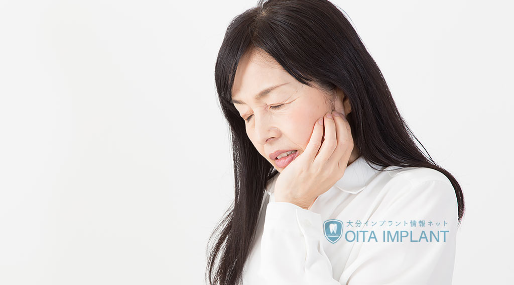 顎骨骨髄炎