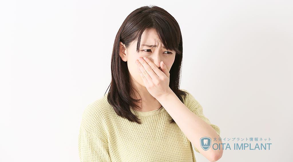 蓄膿症と歯科疾患
