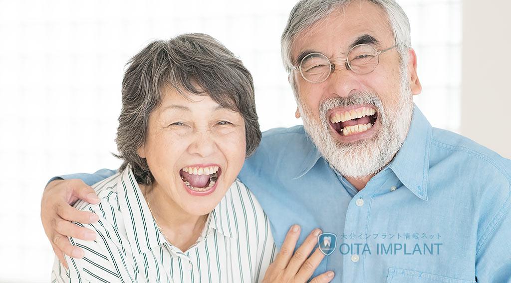 高齢者のインプラント